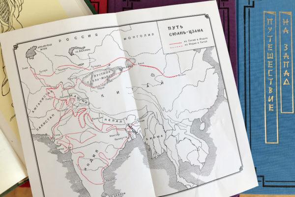 Путь Сюань-Цзана