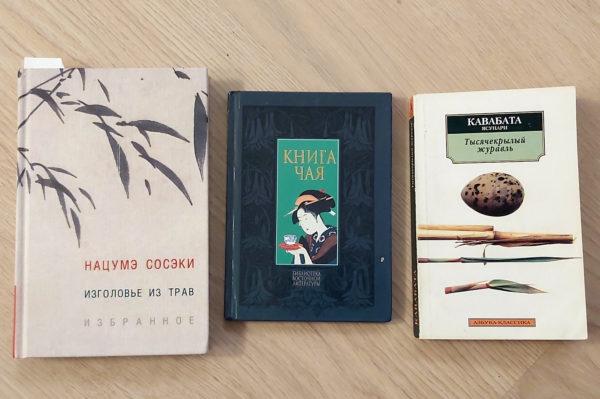 Немножко японских книжек
