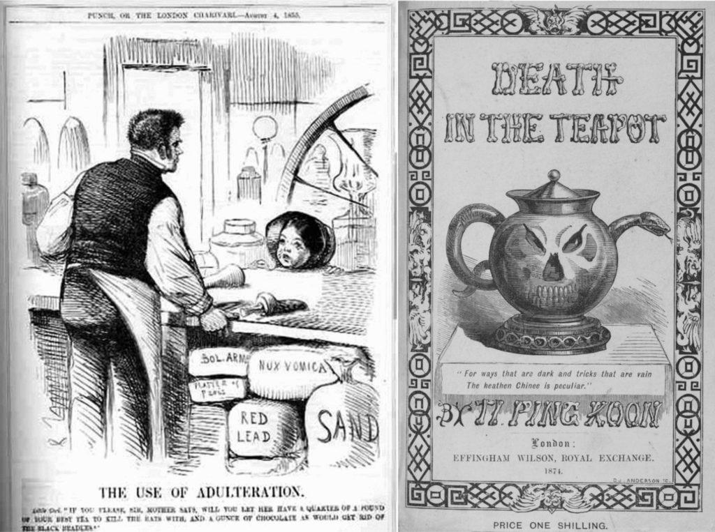 Покупка чая «от крыс» и «Смерть в чайнике»