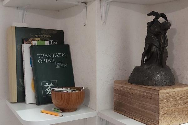 Книги о чае и «Умирающий Кухулин»