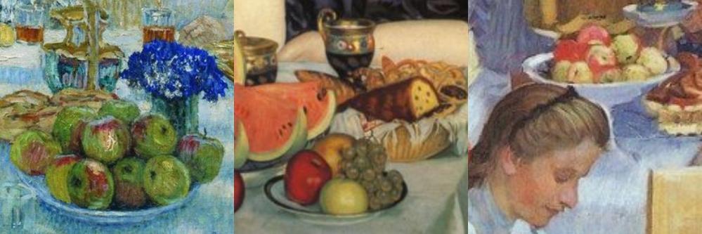 Яблоки на чайных картинах Кустодиева и Богданова-Бельского
